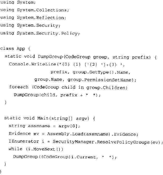 代码层次结构